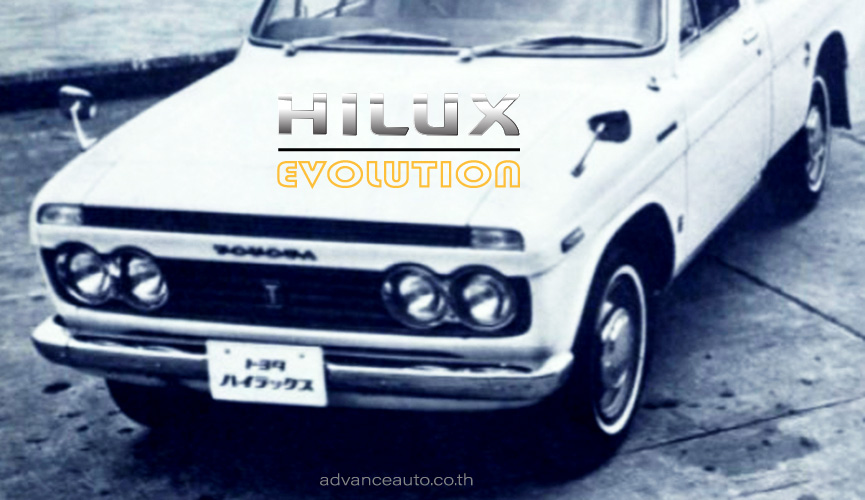 History of Toyota Hilux generation